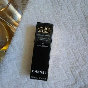 NIB CHANEL Rouge Allure Luminous Satin Lip Colour